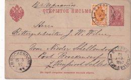 RUSSIE 1897     ENTIER POSTAL/GANZSACHE/POSTAL STATIONERY  CARTE DE ODESSA - Interi Postali