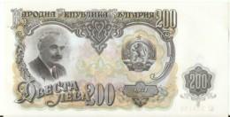 200  LEVA 1951 + 100 LEVA 1951 - Bulgarie