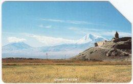 ARMENIA A-009 Magnetic - Landscape, Steppe, Mountains - Large Strip - Used - Armenië
