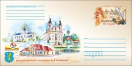 Belarus 2019 Slonim Arm CoA Church Cathedral  Kosciol Original Stationery Cover MNH - Bielorussia