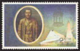 Thailand Stamp 1987 200th King Rama III - Thailand
