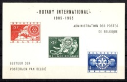Belgique Bloc-feuillet Rotary 1955 Neuf ** MNH. TB. A Saisir! - Blocs 1924-1960