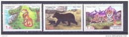 2013. Tajikistan, Wild Animals Of Asia, 3v Perforated, Mint/** - Tadschikistan