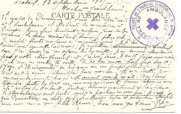 29-cachet Filiale De L'Hôpital N°43 De Douarnenez -Ambulance De Tréboul Sur CP De 1915-beau Cachet Rare - WW I