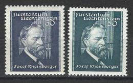 SBK 140, 143, Mi 170, 172  * MH - Unused Stamps