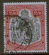 NYASALAND 1938 - 1944 2/6 SG 140 FINE USED Cat £22 - Nyassaland (1907-1953)