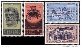 286 Cyprus UN Resolution 1965 MNH ** Neuf SC (CYP-17) - ONU