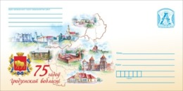 TH Belarus 2019 Grodno Region Arm CoA Castle Mir Lida Regular Stationery Cover MNH - Covers