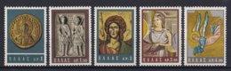 Griekenland - Byzantinische Kunst - MNH - M 845-849 - Ongebruikt