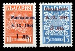 1944, Deutsche Besetzung II. WK Mazedonien, 1+2, ** - Besetzungen 1938-45