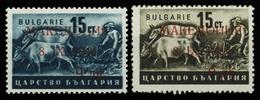 1944, Deutsche Besetzung II. WK Mazedonien, 4+5, ** - Besetzungen 1938-45