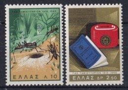Griekenland - 50 Jahre Postsparkasse - MNH - M 893-894 - Ongebruikt