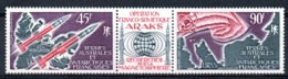 TAAF - YT PA N° 41A - Neuf ** - MNH - Cote: 26,00 € - Poste Aérienne