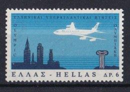 Griekenland - Transatlantikdienst Der Griechischen Luftverkehrsgesellschaft Olympic Airways - MNH - M 912 - Ongebruikt