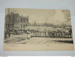 C.P.A.- Asie - Chine - Tientsin (Tianjin) - Englische Wache - 1912 - TTB (L73) - Chine