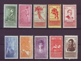 BOLIVIE - 1925 - YT N° 132/139 - Centenaire De La République -  Neufs * - Bolivie