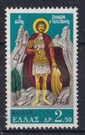 Griekenland - Heilger Zenon - MNH - M 996 - Ongebruikt