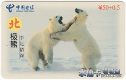CHINA D-744 Prepaid ChinaTelecom - Animal, Polar Bear - Used - China