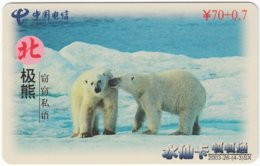 CHINA D-745 Prepaid ChinaTelecom - Animal, Polar Bear - Used - China
