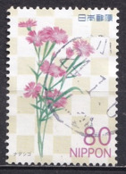 Japan 2011 - Seasonal Flowers Series 1 - Usados