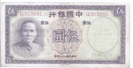 AK-div.28- 301 -   China 5 Yuan 1937 Sun Yat Sen  Nr. CG 363691 - Cina