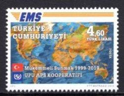 2019 TURKEY UPU EMS COOPERATIVE MNH ** - 1921-... Repubblica