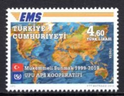 2019 TURKEY UPU EMS COOPERATIVE MNH ** - Nuevos