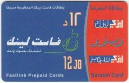 JORDAN A-838 Prepaid EZlink - Used - Jordanie