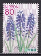 Japan 2012 - Seasonal Flowers Series 2 - Usados