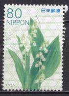 Japan 2012 - Seasonal Flowers Series 3 - Usados