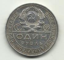 1924 - Russia 1 Rublo - Russia