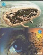 Qatar Magnetic Phonecard, Qatar Photographic Society Pictorial 2-Cards - Qatar