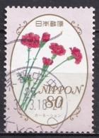Japan 2013 - Seasonal Flowers Series 5 - Usados