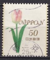 Japan 2013 - Seasonal Flowers Series 5 (50 Yen) - Usados