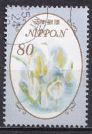 Japan 2013 - Seasonal Flowers Series 6 - Usados