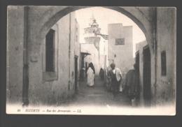Bizerte - Rue Des Armuriers - Tunisie