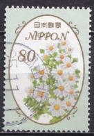 Japan 2013 - Seasonal Flowers Series 7 - Usados
