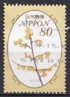 Japan 2013 - Seasonal Flowers Series 8 - Usados