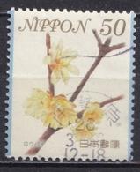 Japan 2013 - Seasonal Flowers Series 8 (50 Yen) - Usados