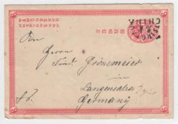 CHINA 1899 , Ganzsache Nach Deutschland , Interessanter Tsingtau Stempel - Brieven En Documenten
