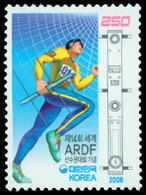 COREE DU SUD 14è ARDF Radio Amateur 08 1v Neuf ** MNH - Corée Du Sud