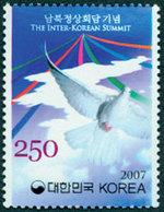 COREE DU SUD Sommet Inter-coréen 07 1v Neuf ** MNH - Corée Du Sud