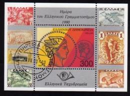 GREECE GRECIA HELLAS 1990 STAMP DAY GIORNATA DEL FRANCOBOLLO BLOCK SHEET BLOCCO FOGLIETTO FIRST DAY CANCEL FDC - Blocchi & Foglietti