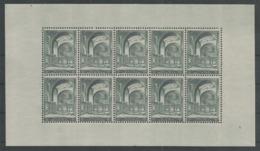 Belgique Belgie Belgium COB F477 Feuillet Non-Plié MNH / ** 1938 COB: 800,00€ Basilique - Blocs 1924-1960