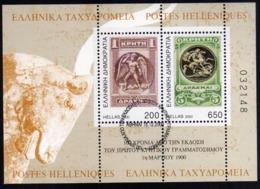 GREECE GRECIA HELLAS 2000 CRETE STAMPS CENTENARY CRETA BLOCK SHEET BLOCCO FOGLIETTO FIRST DAY CANCEL FDC - Blocchi & Foglietti