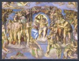 Vaticano 2019 - 25° Anniversario Del Restauro Della Cappella Sistina - Sheetlet (MNH) - Vaticano