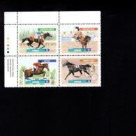 839259697 1999 SCOTT 1794a POSTFRIS MINT NEVER HINGED EINWANDFREI (XX) HORSES - 1952-.... Elizabeth II