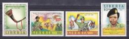 Liberia - 1981 - ( Establishment Of New Government Under The People's Redemption Council ) - Complete Set - MNH (**) - Liberia