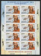 P.A. N°72 Neuf** France 2009 - Le Feuillet (F72a) Cote 60€ Sous Blister D'origine - Luftpost