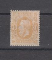 COB 33 * Neuf Avec Charnière Gomme D'origine - 1869-1883 Léopold II